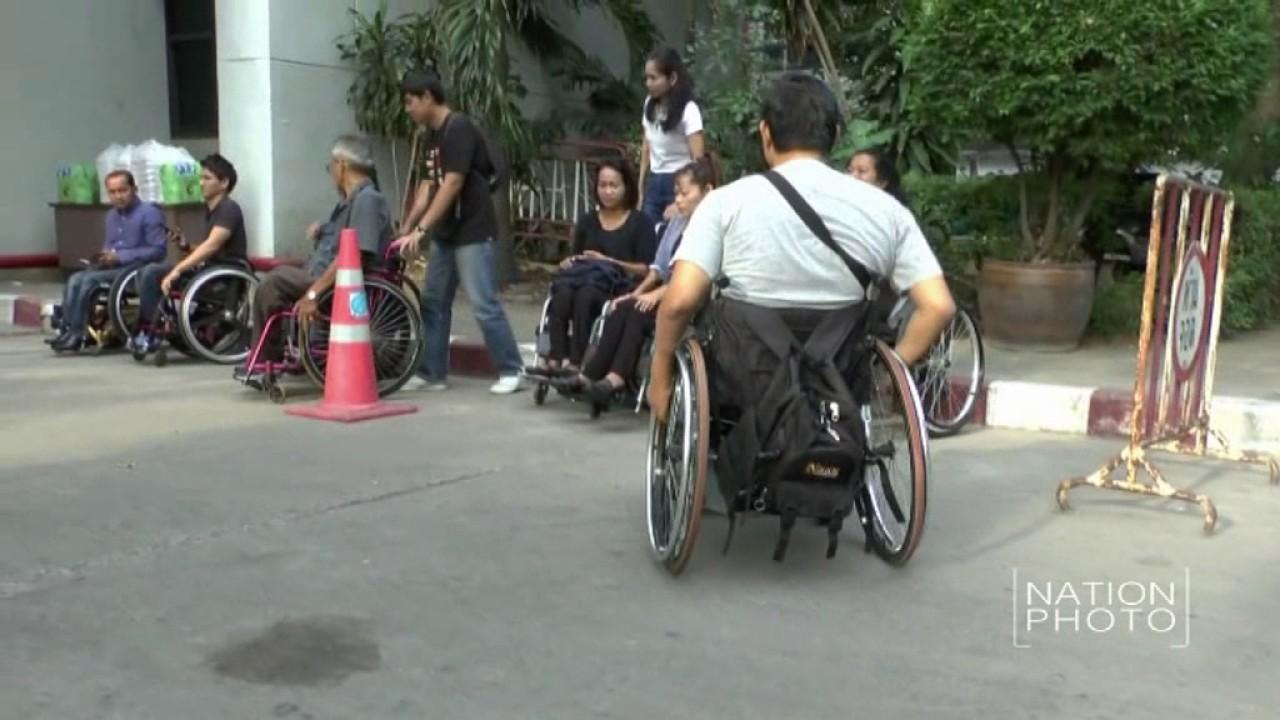 คนพิการฟ้องทางแพ่งเรียกค่าเสียหายจากกรุงเทพมหาน