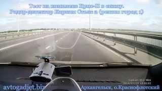 Тест радар-детекторов на Крис-П в спину. Архангельск