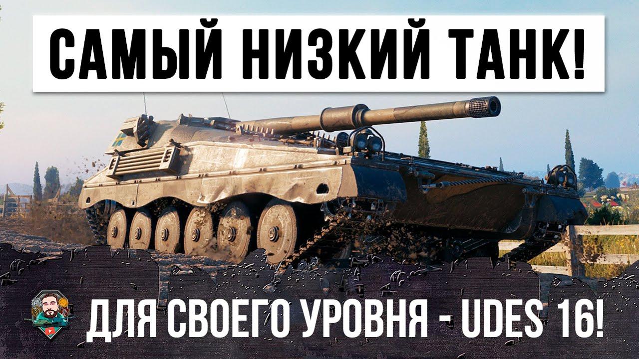 самый прибыльный танк 5 уровня
