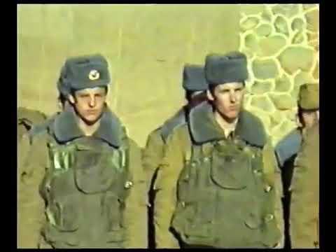 Афганистан./документальный фильм/ 1986-1989