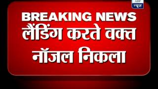 Air India flight makes emergency landing in Guwahati‎