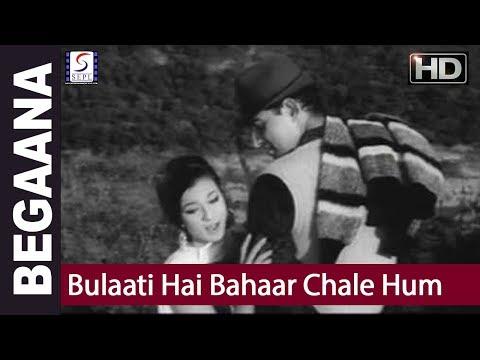 Bulaati Hai Bahaar Chale Hum Dono - Lata...