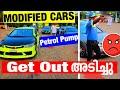 MODIFIED CARS PETROL PUMP GET OUT അടിച്ചു