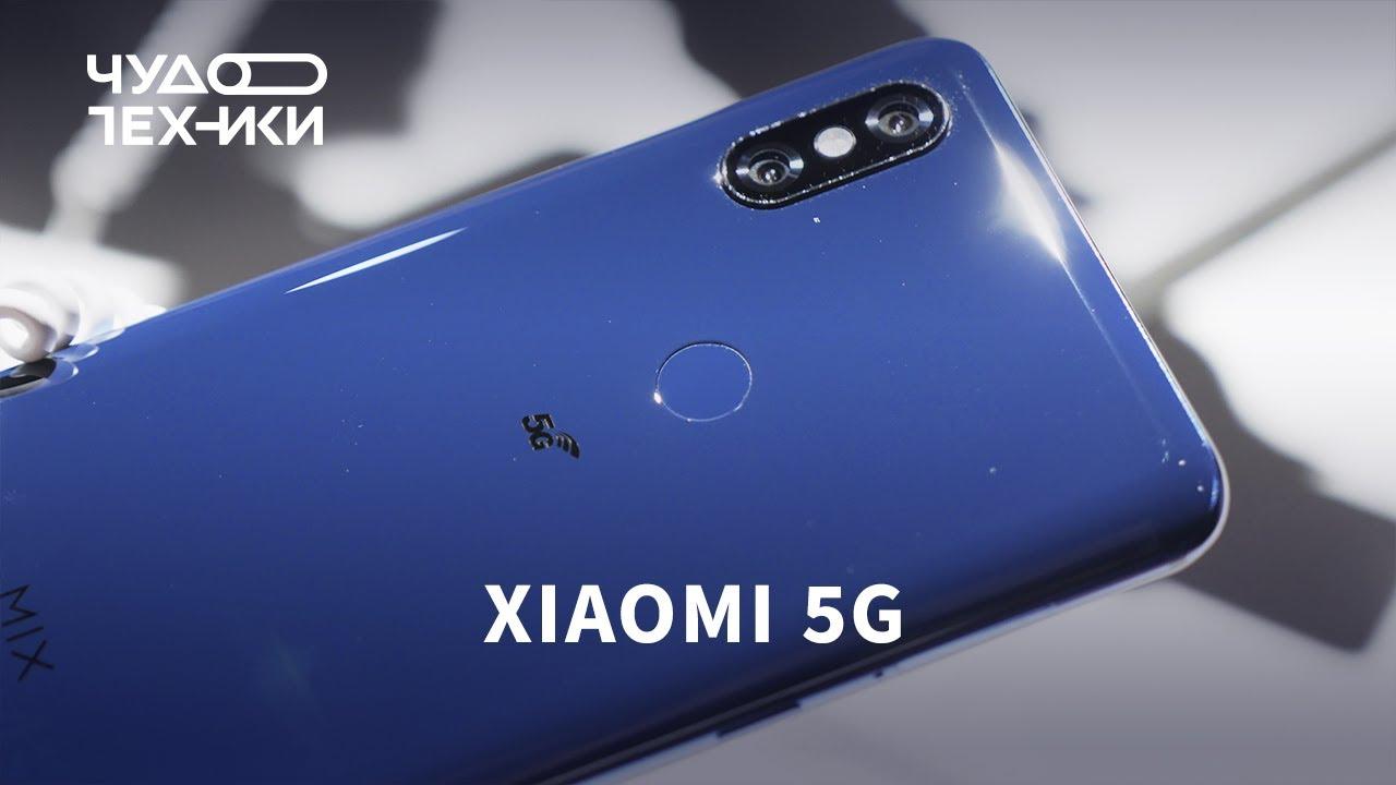 Первый смартфон Xiaomi с 5G — быстрый обзор