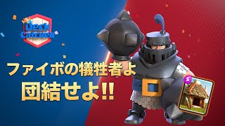 【Deck Catcher】トッププレイヤー御用達!ファイボ枯渇デッキをご紹介!