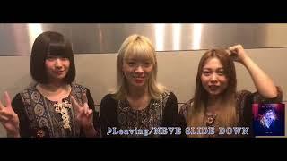 8月26日(土)27日(日) 横浜アリーナ @JAM EXPO 2017にご出演のNEVE SLID...
