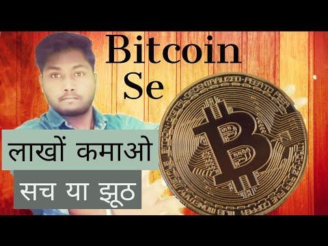 Uložite 40 evra u bitcoin