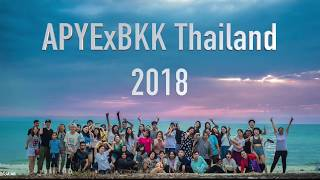 APYE Thailand January 2018 Recap Video