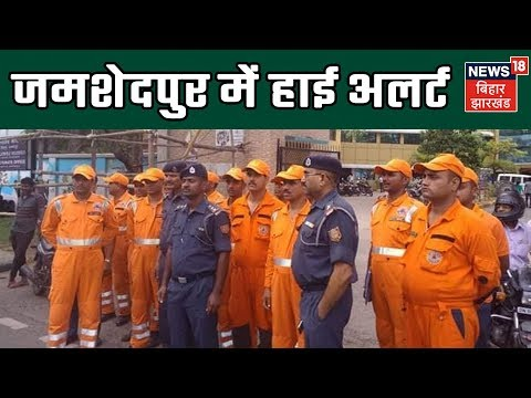 Fani: High alert in Jamshedpur, schools declare holidays, NDRF team reaches city