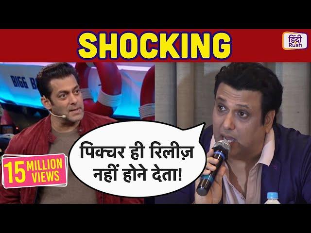 Govinda ने Salman Khan को indirectly अपना BOLLYWOOD Career खत्म होने का ज़िम्मेदार
