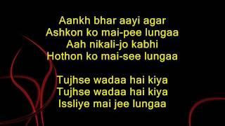 Teri duniya se hoke majboor chala - Pavitra Paapi - Full Karaoke