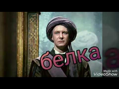 Перевод Спивак