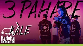 Kalle - 3 Pahare (Official Video)
