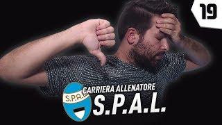 SCUSATE... HO ROVINATO LA CARRIERA! [CARRIERA ALLENATORE FIFA 18]