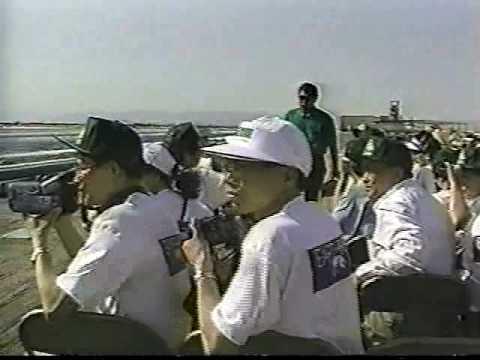 Earthrise Farms Spirulina Tour 1996