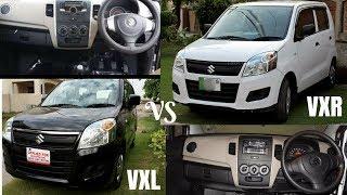 SUZUKI WAGON R VXL VS VXR   Detailed Comparison.