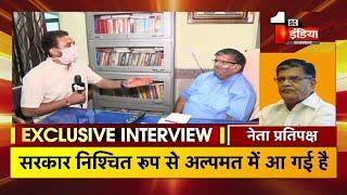 हमारे MLA से सम्पर्क करने की कोशिश, BJP की बाड़ेबंदी पर बोले Gulab Chand Kataria | Exclusive