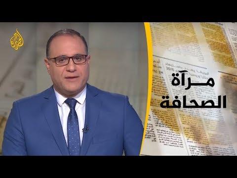 مرآة الصحافة الثانية 18/12/2018  - نشر قبل 3 ساعة