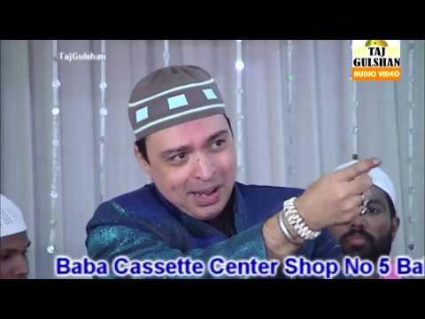 Taj Wale Ka Karam Sab Pe Barabar Dekha 2019 || Singar Altaf Raja || Taj Gulshan Qawwali