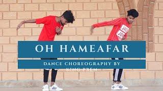 Oh Humsafar Song | HIPHOP DANCE CHOREOGRAPHY Neha Kakkar Himansh Kohli | Tony Kakkar | Bhushan Kumar