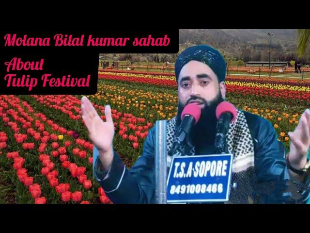 Molana bilal kumar sahab//3 April 2019 //at karhama #1