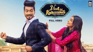 Viah Nai Karauna - Preetinder | Mr. Faisu & Ankita Sharma | Babbu | MixSingh | LATEST PUNJABI SONG