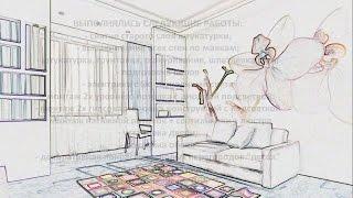 Капитальный ремонт комнаты в Волгограде. Диодная подсветка в интерьере, декоративная краска.(, 2016-02-01T07:03:24.000Z)