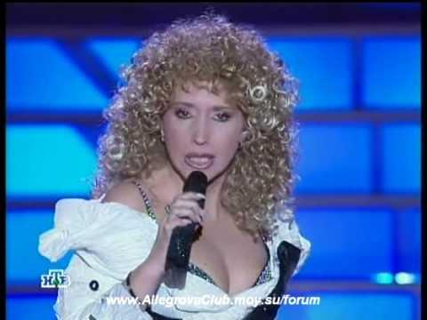 Irina Allegrova, Allo, lybov   Звезды на НТВ   Алло, любовь