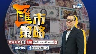 20170411 匯市策略 商品貨幣發力