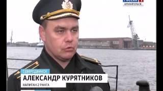 В Северодвинске проходят масштабные военные учения