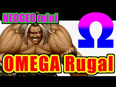 [ネオジオミニ] オメガ・ルガール(OMEGA Rugal) - THE KING OF FIGHTERS '95 [NEOGEO mini]