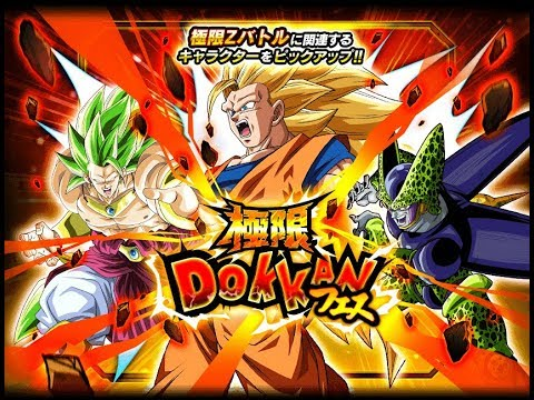 EXTREME Z-AWAKENING IS HERE + SUMMONS FOR SSJ3 AGL GOKU!! (Dragon Ball Z: Dokkan Battle)