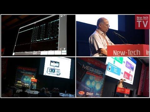 כנס מדיטק 2017 | MediTech 2017