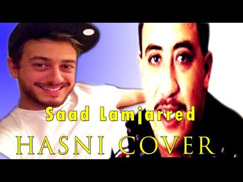 حصري : سعد لمجرد يغني للشاب حسني  -Saad lamjarred chante cheb Hasni