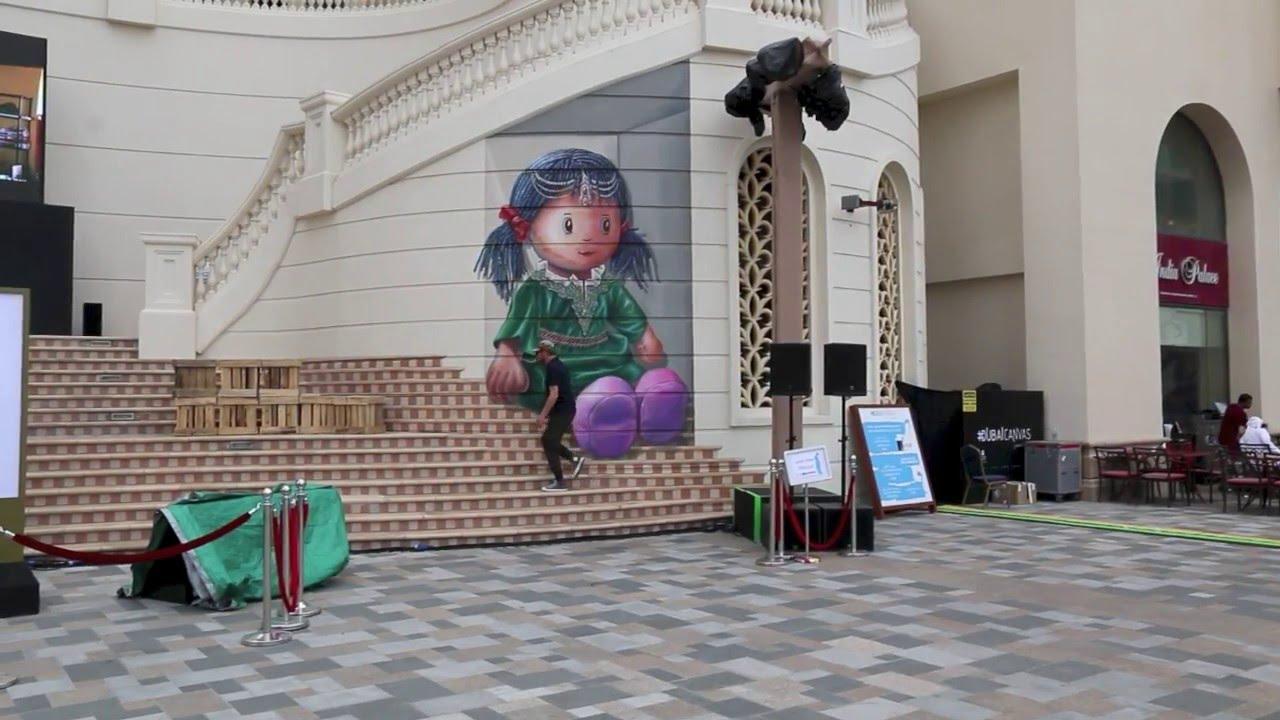 3d mural u0027anne u0026 aisha u0027 by leon keer youtube