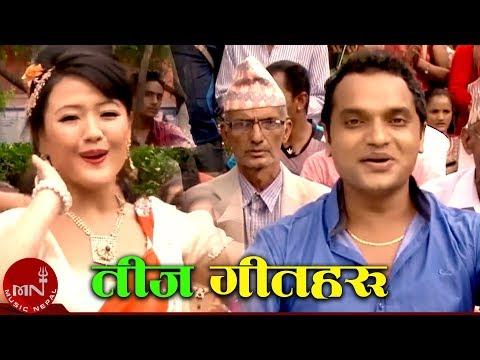 2073 Pashupati Sharma Teej Song Collection Vol 2