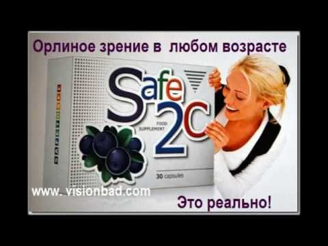 витамины для женщин от а до zn