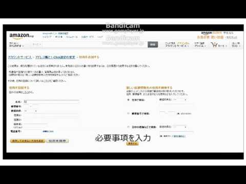 cprm decrypter 日本 語 版 無料