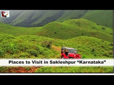 Places to visit in  Sakleshpur | Picnic spot & Tourist Attraction | Karnataka Tourism India Travel