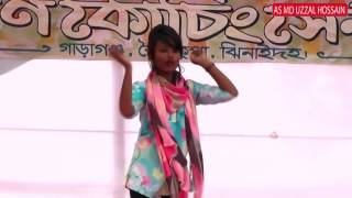 Ami dana Kata Pori | funny videos songs| by modern coaching center.