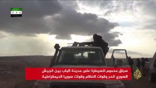 تقدم ملحوظ للجيش الحر بمدينة الباب