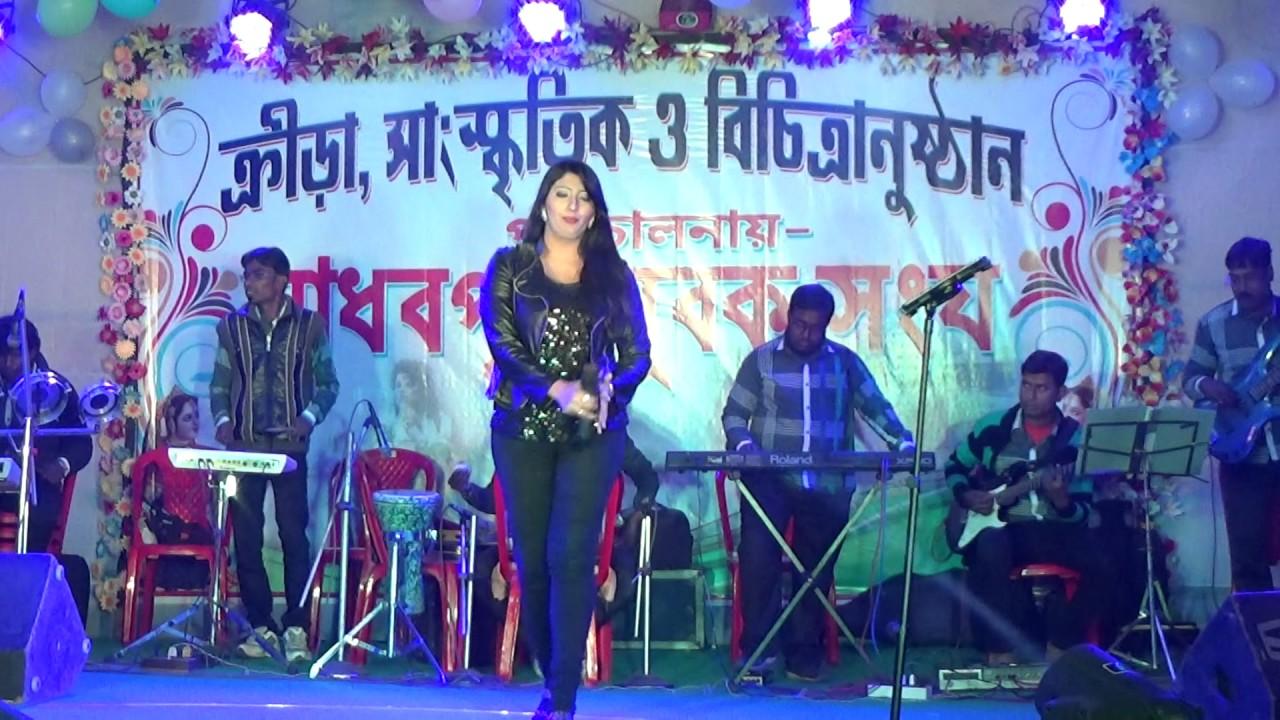 Amar Bhitor Bahire Ontore Ontore Lyrics | MP3 Download