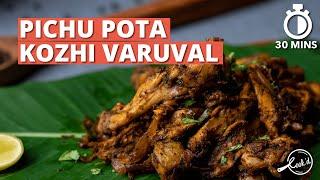 Village style Pichu Pota Kozhi Varuval Recipe | Shredded Chicken | Idicha Kozhi Varuval