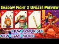 Shadow Fight 3 Update Preview. NEW GAME MODE. Unique Armor and Weapons, Monkey King BOSS Mode!