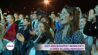 2027-ben Budapest rendezheti a vizes világbajnokságot