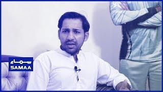Pakistan Captain Sarfraz Ahmed Exclusive Interview  Samaa Tv  19 May 2019
