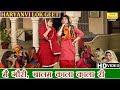 मै गौरी, बालम काला काला री - HARYANVI LOK GEET   FOLK SONG   DOLLY SHARMA   Main Gori Balam Kala