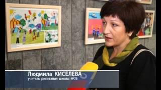 Выставка детских рисунков Полиция спешит на помощь!