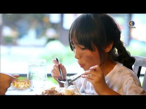 ละครธรรมนำชีวิต   ตอน ราคามนุษยธรรม   19-05-59   TV3 Official