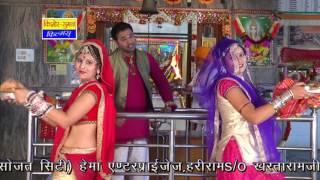 Mahi Beej Ne Sevak | Shyam Paliwal Song | Aai Mataji New Bhajan | Rajasthani New Song | HD VIDEO